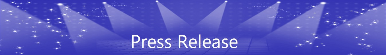 GIS press release banner